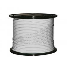 Греющий кабель саморегулирующийся для обогрева внутри трубы (в т.ч. с питьевой водой) xLayder EHL16-2CT, 16 Вт/м.п.