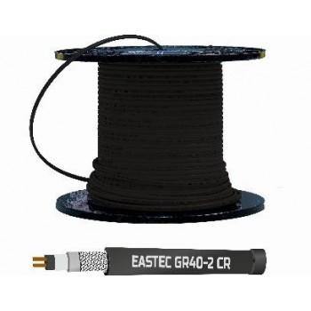 Греющий кабель саморегулирующийся для обогрева кровли и водостоков (с защитным экраном) EASTEC GR 40-2 CR, 40 Вт/пог м