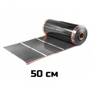 Пленочный теплый пол EASTEC 220 Вт/м2 (ширина 50 см)