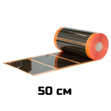 Пленочный теплый пол EASTEC Energy Save RTC 220Вт/м2 (ширина 50 см)